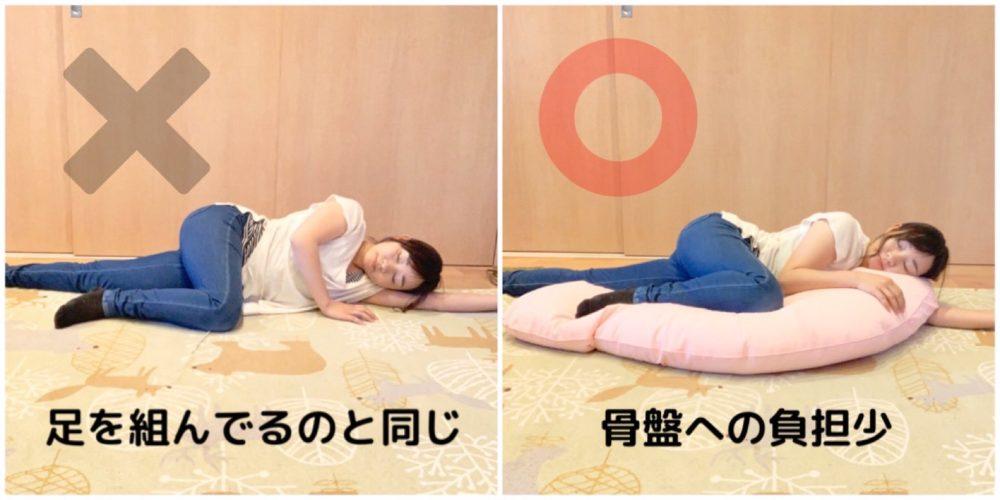 腰に優しい寝方